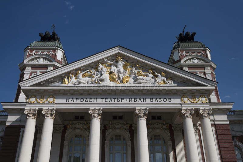 Национальный театр Иван Vazov, София, Болгария стоковые фотографии rf