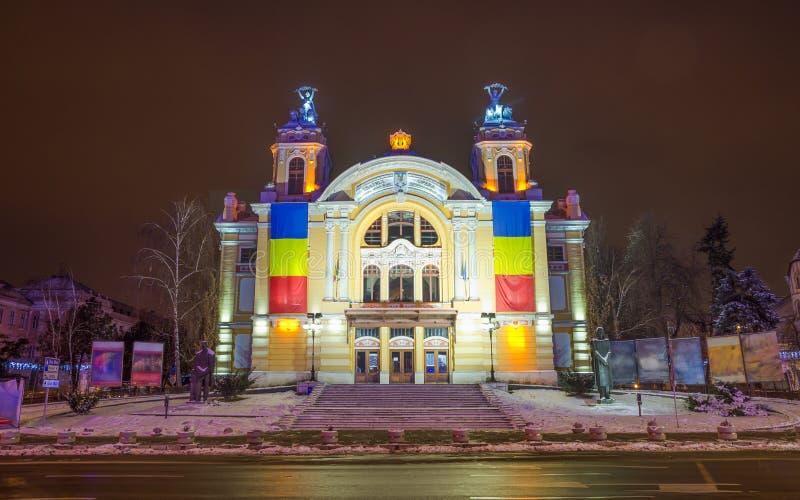 Национальный театр Cluj Napoca стоковое изображение rf