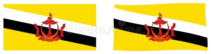 Нация Брунея, обитель флага мира Простой и немножко w иллюстрация вектора