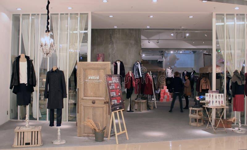 Начальный магазин в Гонконге стоковое изображение rf