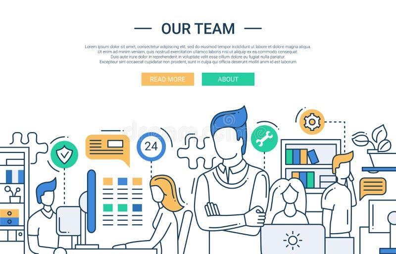 Наша линия плоское знамя команды дизайна с работниками офиса иллюстрация штока
