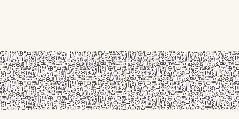 Небольшая геометрическая картина границы форм Повторение кругов руки вычерченных крошечных, предпосылка квадратов Monochrome пове иллюстрация штока