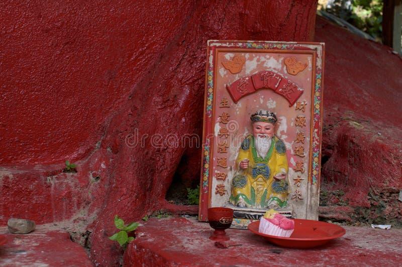 Небольшая украшенная китайская плита камня монаха стоковое фото rf