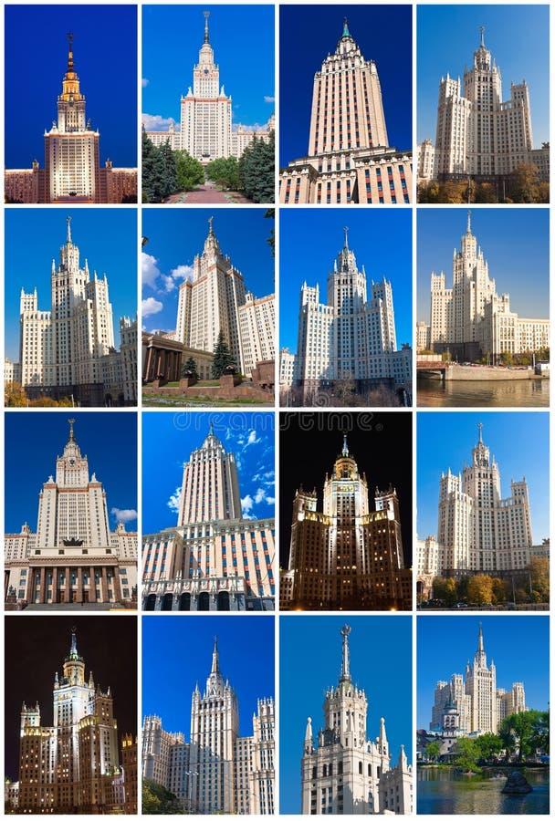 Небоскребы Москвы стоковое фото rf
