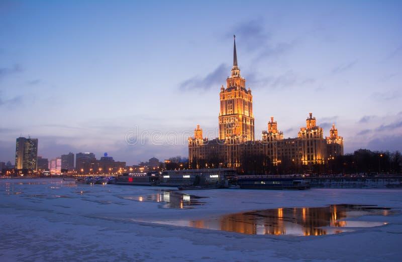 Небоскребы Москвы. стоковая фотография rf