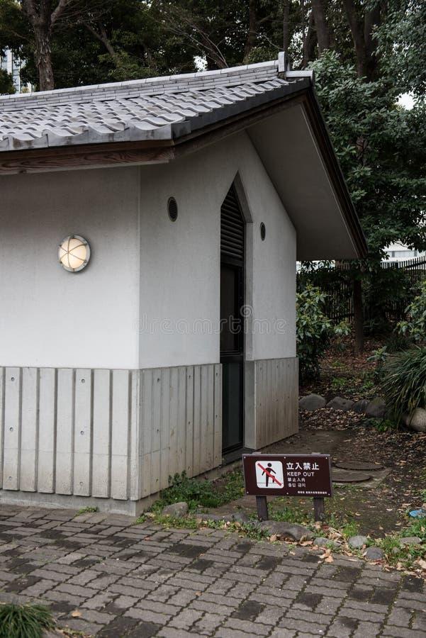 Небольшой дом в Японии стоковые фотографии rf
