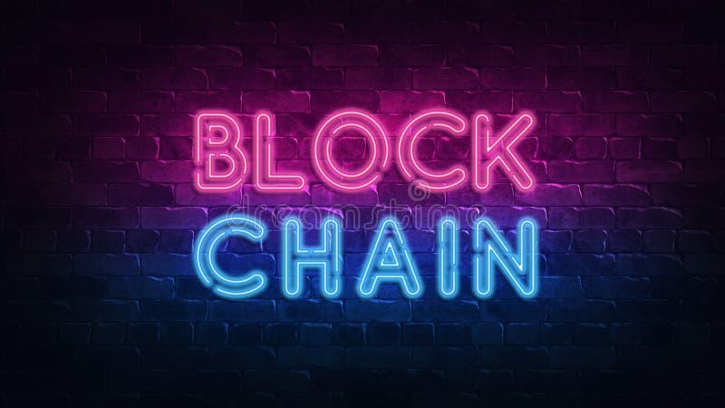 Неоновое свето Blockchain накаляя Знамя концепции обменом Cryptocurrency Графическая связь предпосылки Цепь украшения Цифров стоковые изображения rf