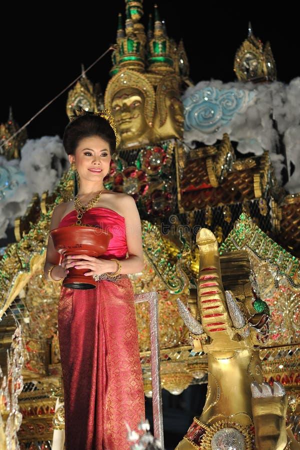 несоосность loi krathong стоковые изображения rf