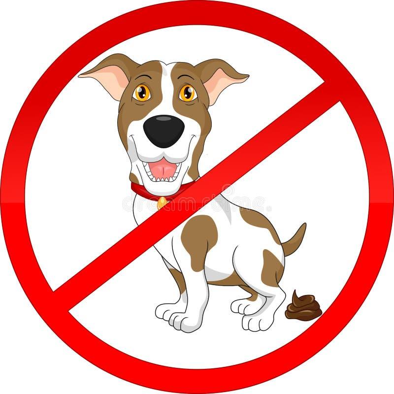 Картинка собакам не гадить оборудован гидромассажем