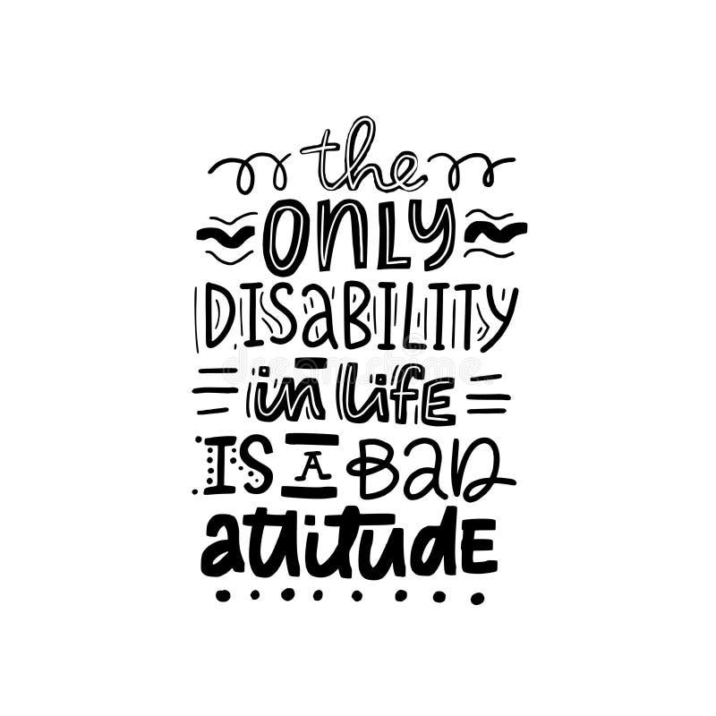 Не делает инвалидность судьи ` бесплатная иллюстрация