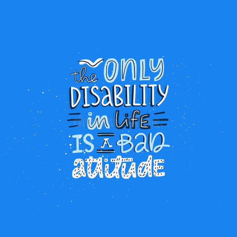 Не делает инвалидность судьи ` иллюстрация штока