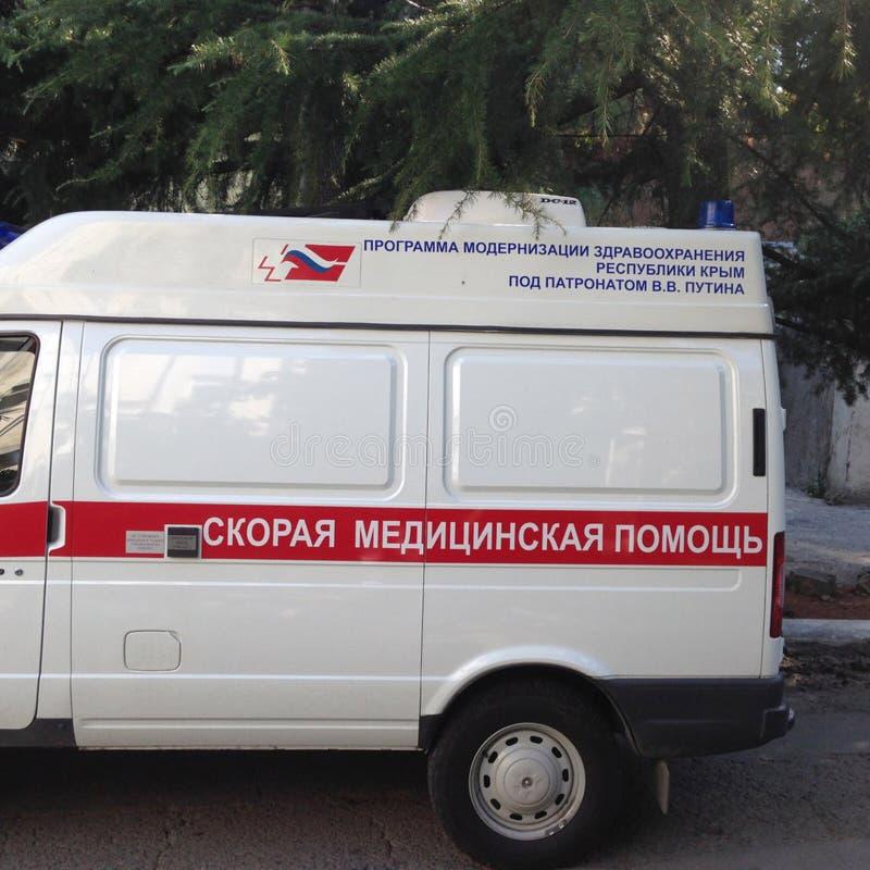 Новая аварийная ситуация Крыма стоковая фотография rf