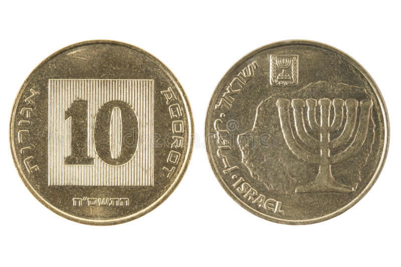 Новая агора Израиля монеток стоковые фото