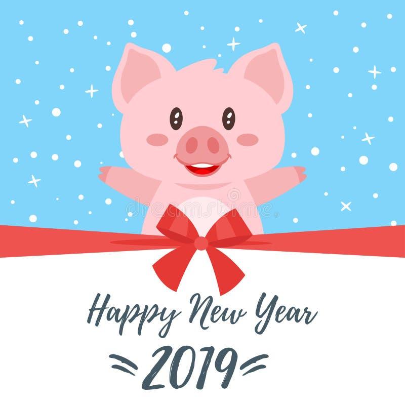 2019 новая да, поздравительная открытка рождества иллюстрация вектора