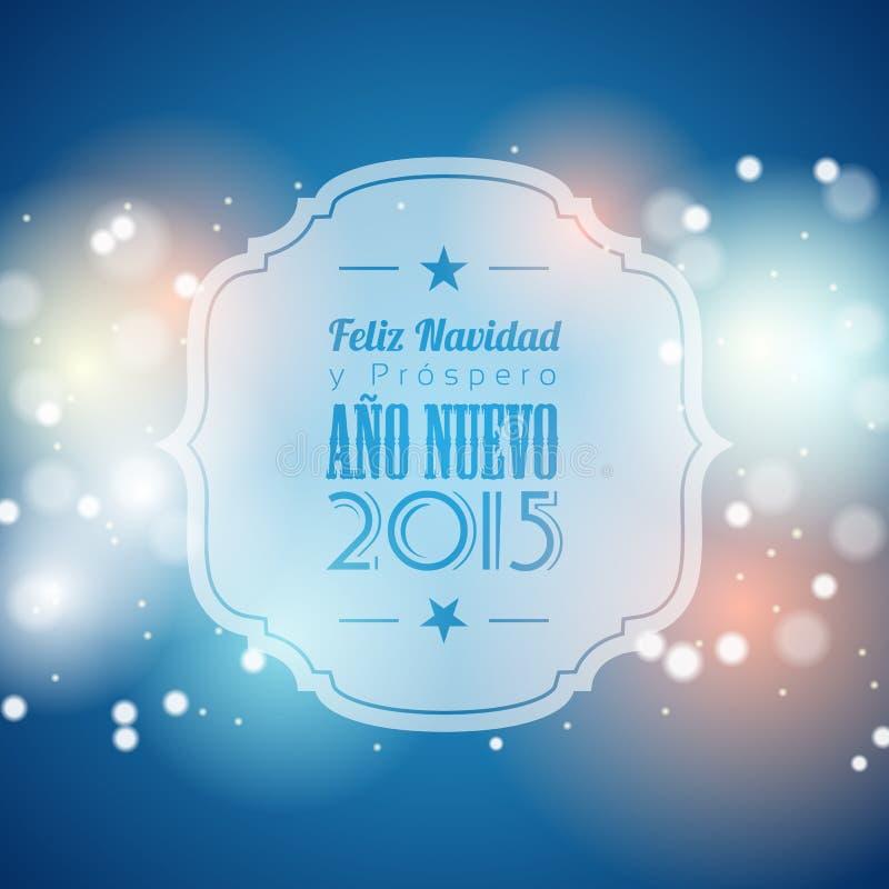 Нового Года поздравительная открытка 2015 иллюстрация вектора