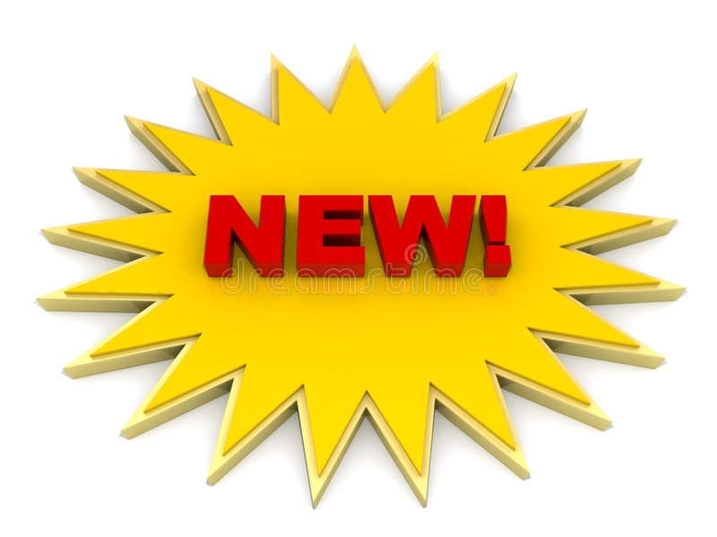 новое starburst бесплатная иллюстрация
