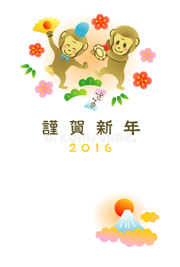 Новые Годы чешут обезьяна 2016 иллюстрация вектора