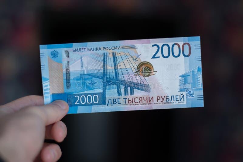 Новые русские бумажные деньги стоковые изображения rf