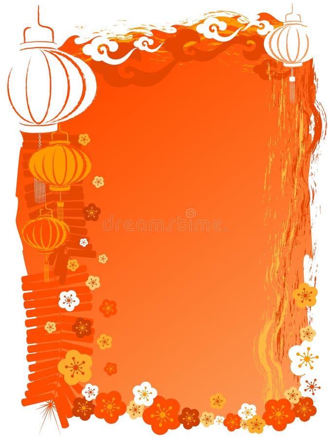 Новый Год дня абстрактной предпосылки китайское иллюстрация штока