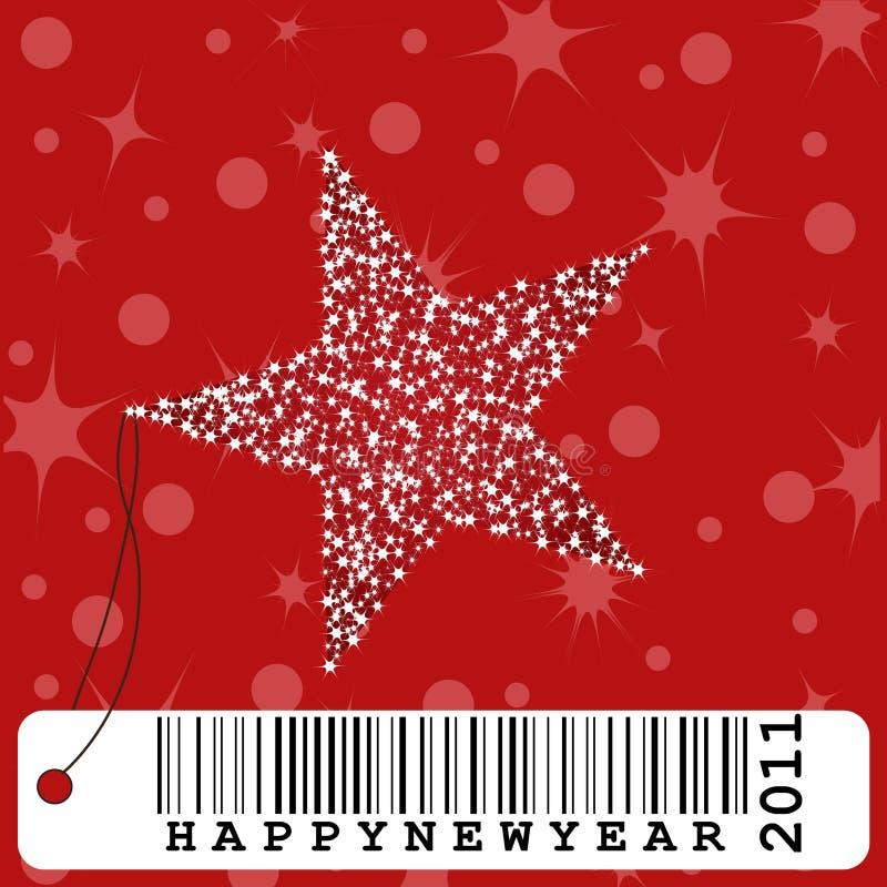 Новый Год иллюстрации приветствию карточки бесплатная иллюстрация