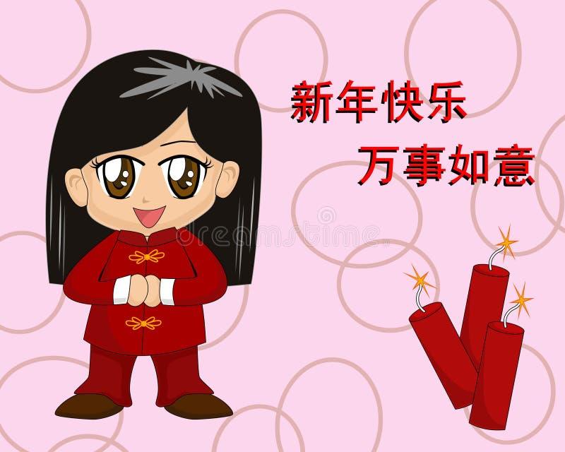 Новый Год китайца карточки иллюстрация вектора