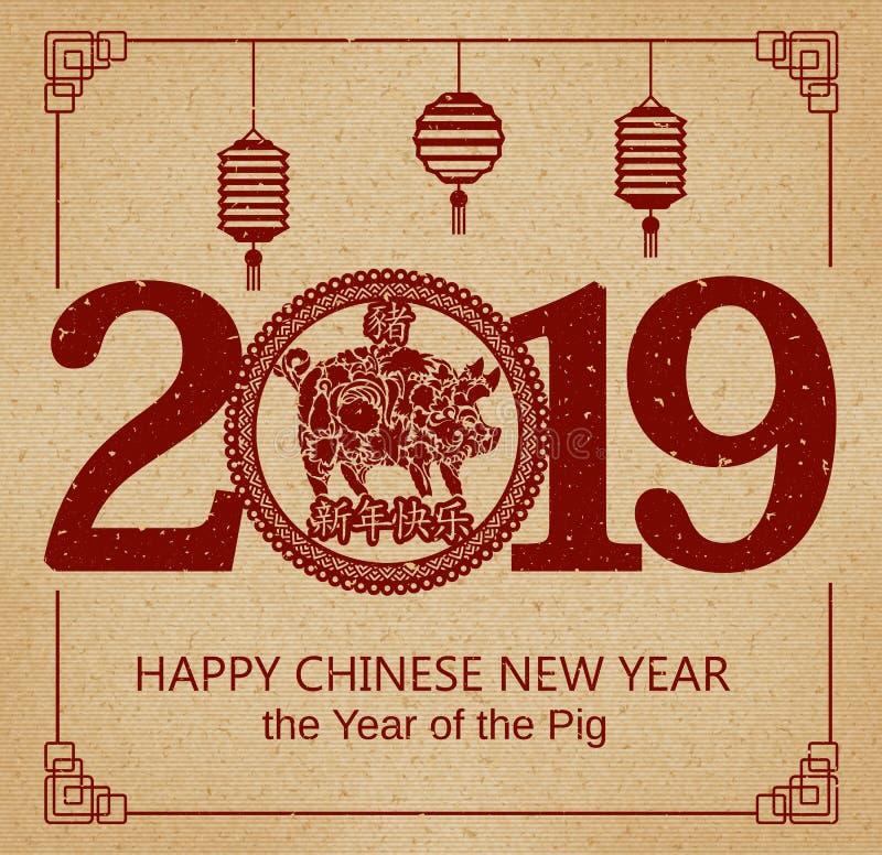 Новый Год 2019 китайцев, год дизайна вектора свиньи Китайский перевод: Счастливый Новый Год, свинья Штемпель на старой бумаге иллюстрация штока