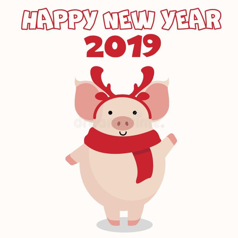Новый Год приветствию карточки Милая свинья шаржа на белой предпосылке бесплатная иллюстрация