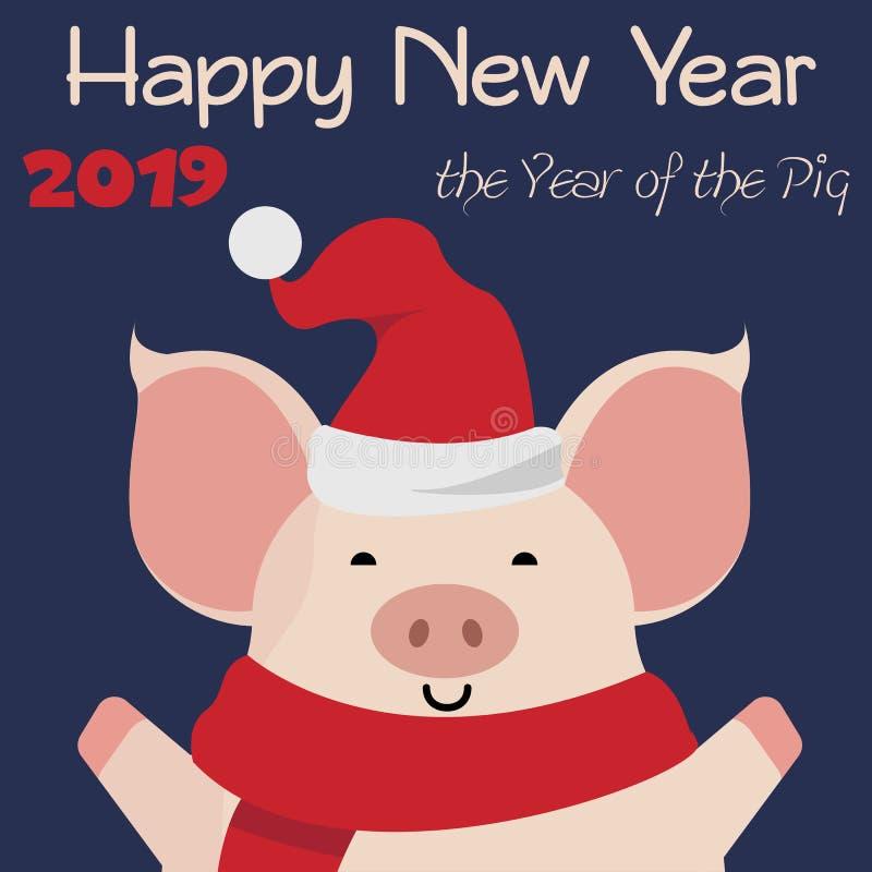 Новый Год приветствию карточки Милый мультфильм piggy на темно-синей предпосылке иллюстрация штока