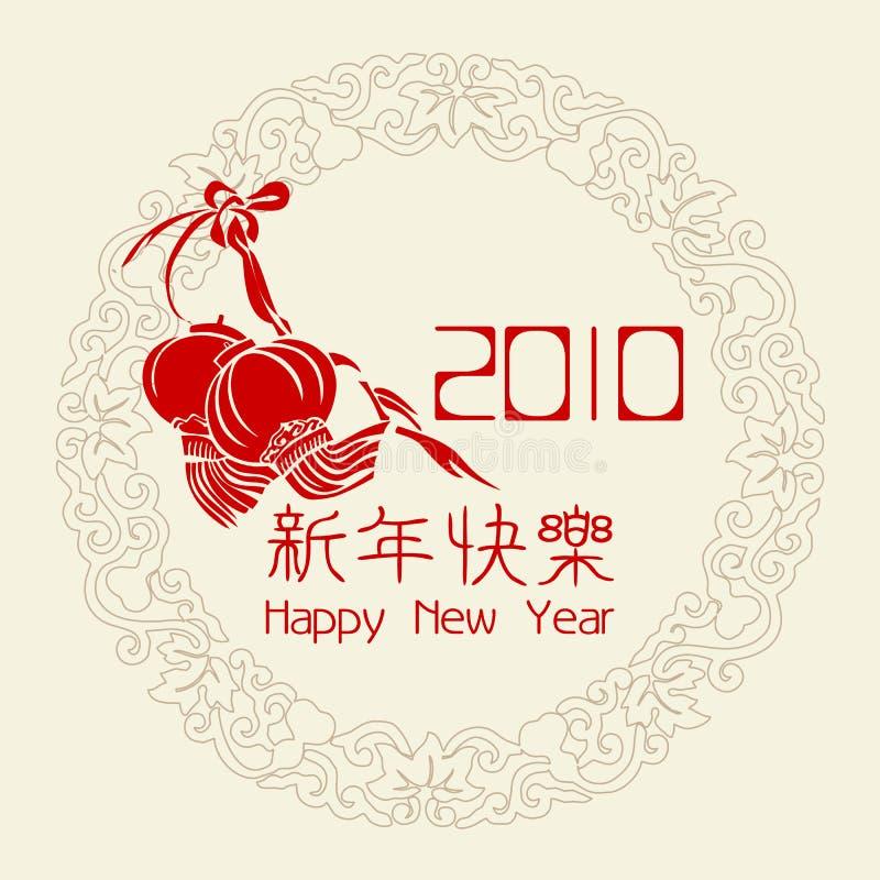Новый Год приветствию 2010 карточек китайское иллюстрация вектора
