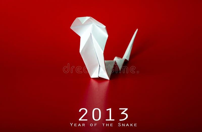 Новый Год с истинной бумажной змейкой стоковая фотография rf