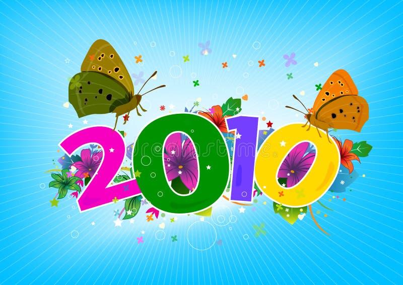 Новый Год 2010 florals иллюстрация вектора