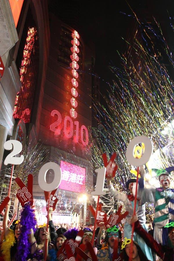 Новый Год 2010 Hong Kong торжества стоковое изображение
