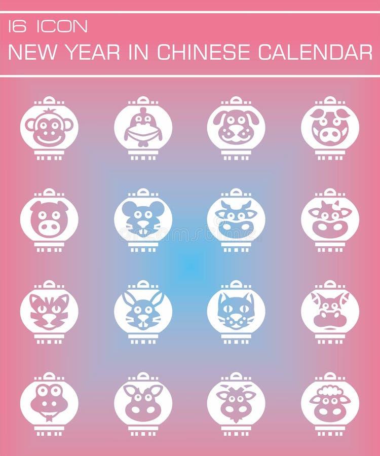 Новый Год вектора в китайском комплекте значка календаря бесплатная иллюстрация