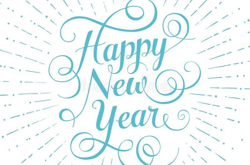 Новый Год голубой литерности счастливый для поздравительной открытки дальше бесплатная иллюстрация