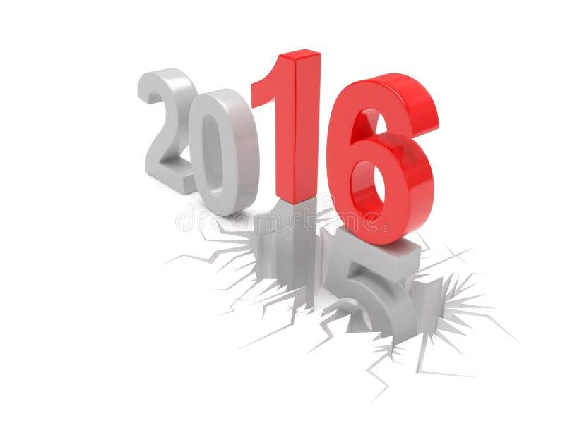 2015-2016 Новый Год 2016 изменения иллюстрация вектора