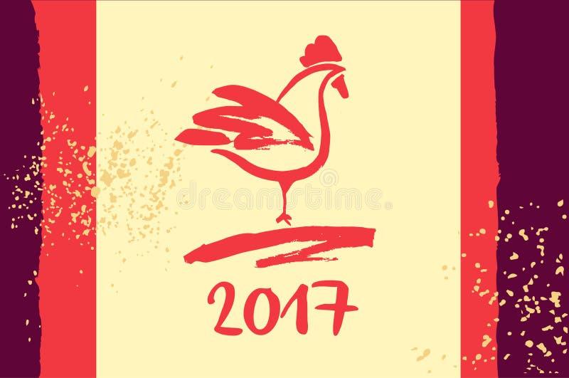 Новый Год 2017 китайцев красного петуха также вектор иллюстрации притяжки corel иллюстрация штока
