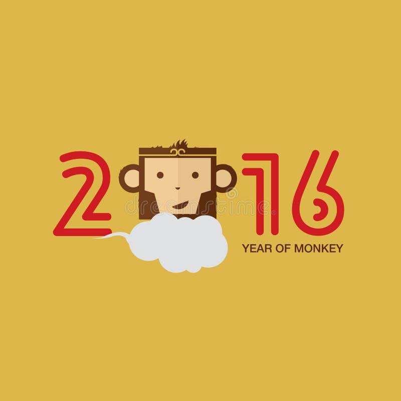 Новый Год 2016 китайцев обезьяны стоковое изображение rf