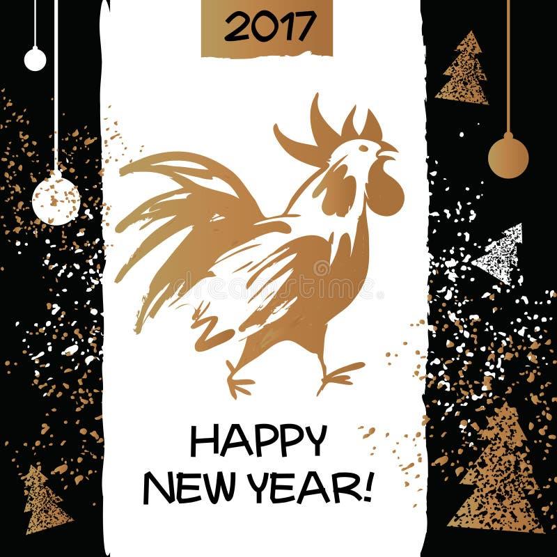 Новый Год 2017 китайцев петуха также вектор иллюстрации притяжки corel Templ иллюстрация вектора