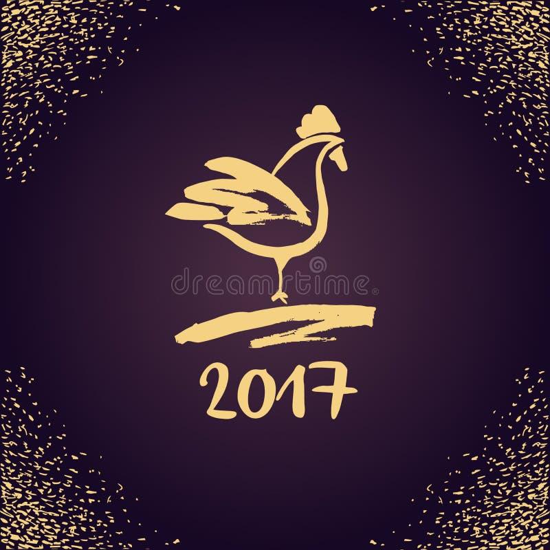 Новый Год 2017 китайцев theRooster также вектор иллюстрации притяжки corel иллюстрация вектора