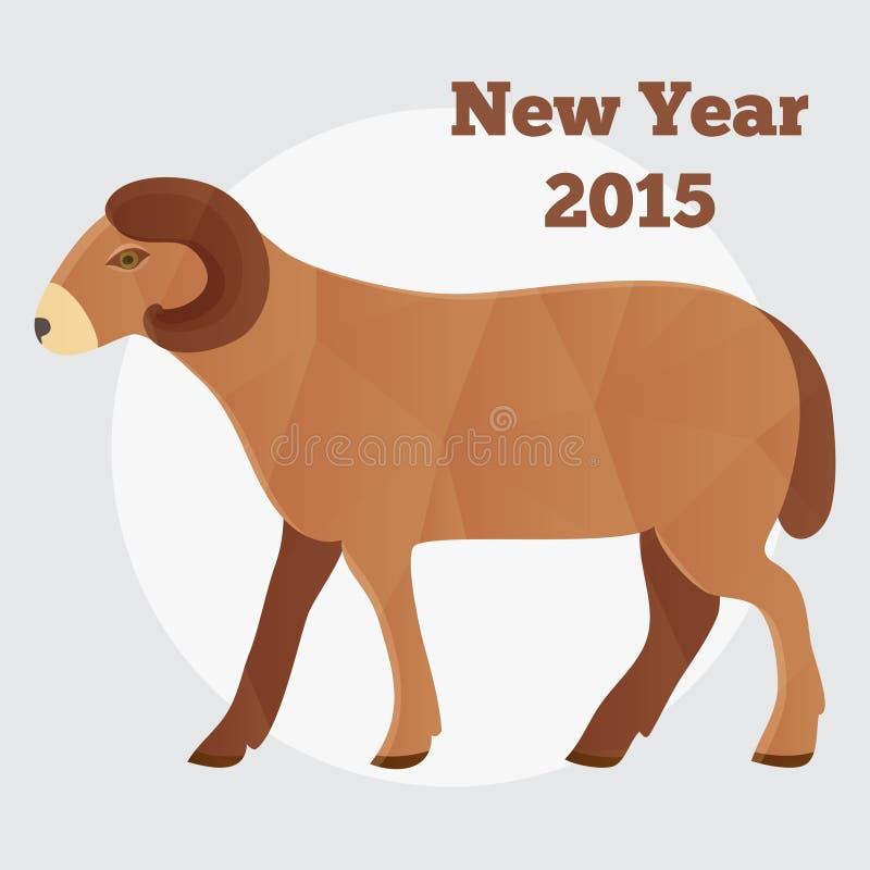 Новый Год козы или овец 2015, полигональный иллюстрация вектора