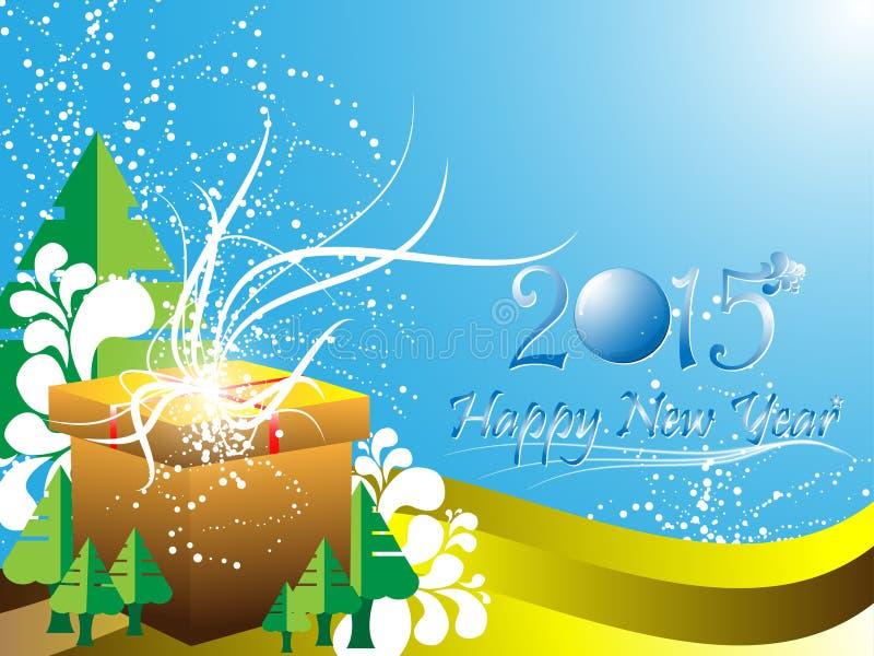 Новый Год подарочной коробки счастливый иллюстрация штока