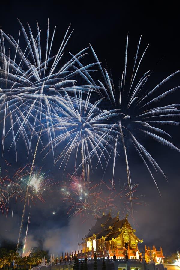 Новый Год 2015 фейерверков стоковое фото