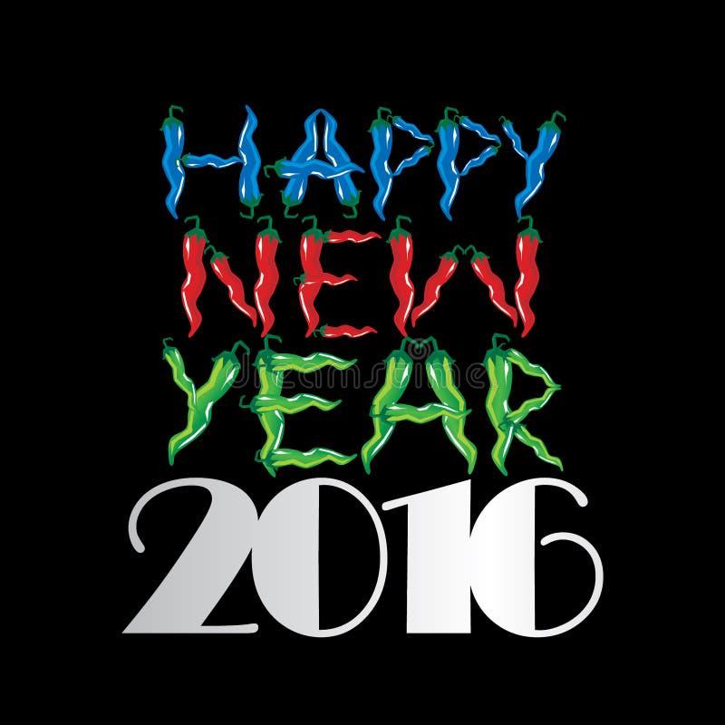 Новый Год 2016 иллюстрация штока