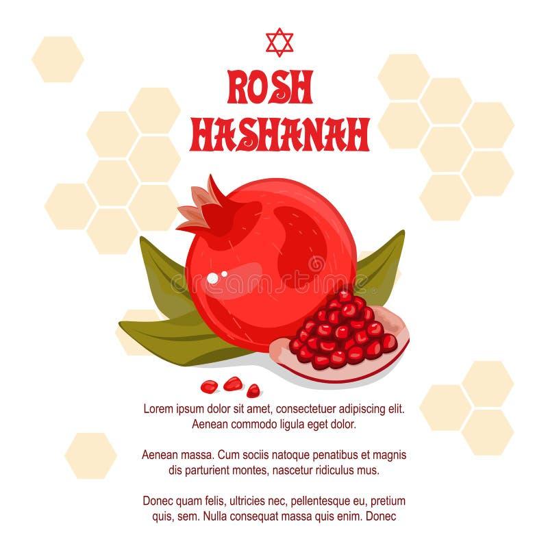 Новый Год Rosh Hashanah поздравительных открыток еврейский Дизайн с ручкой для того чтобы нарисовать половину зрелого гранатового бесплатная иллюстрация