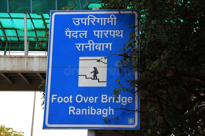 Нога над доской моста Ranibagh Дели стоковое изображение rf