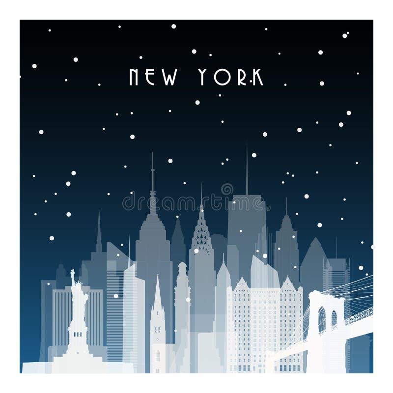 Ноча зимы в Нью-Йорке бесплатная иллюстрация