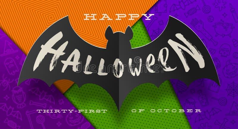 ноча луны иллюстрации halloween Приветствие каллиграфии щетки на силуэте бумажной летучей мыши против wi пестротканых бумажных пр иллюстрация штока
