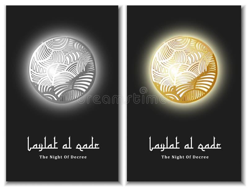 Ноча судьбы - карточки В арабском оно вызвано AL-Qadr Laylat Благословленная ноча Ramadhan когда Коран был показан AL Laylat иллюстрация штока