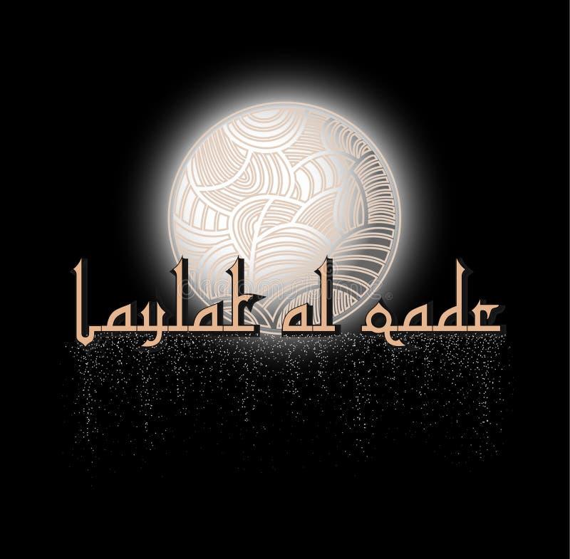 Ноча судьбы - карточки В арабском оно вызвано AL-Qadr Laylat Благословленная ноча Ramadhan когда Коран был показан AL Laylat иллюстрация вектора