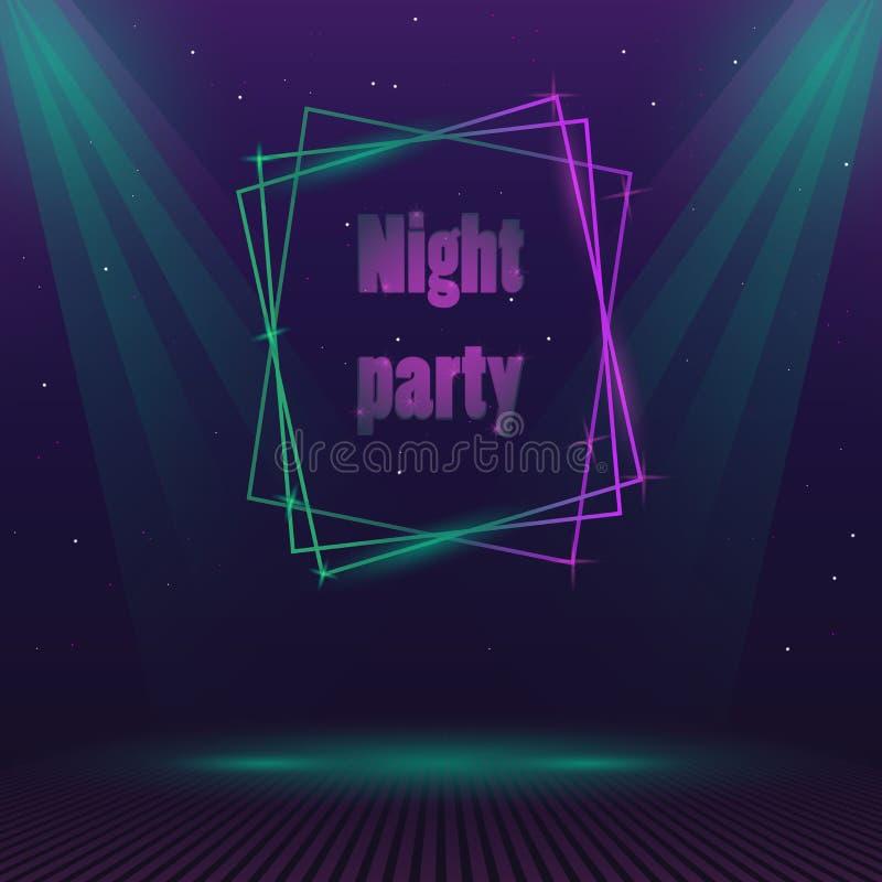 Ночной клуб, предпосылка лазерных лучей партии события музыки иллюстрация вектора